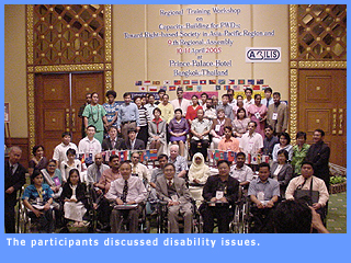 Picture of D.P.I. participants