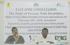 East Zone Consultation in Guwahati on February 20