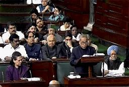 Pranab Mukherjee presenting the Union Budget 2010