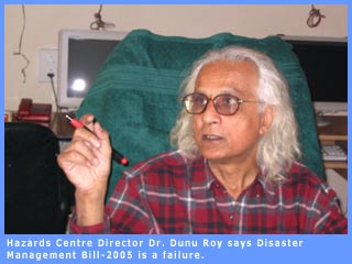 Picture of Dunu Roy