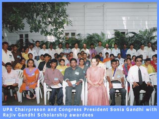 Picture of Rajiv Gandhi Scholarship awardee with Sonia Gandhi