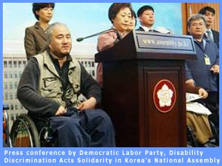 Democratic Labour Party and the Disability Discrimination Acts Solidarity in Korea holding a press conference