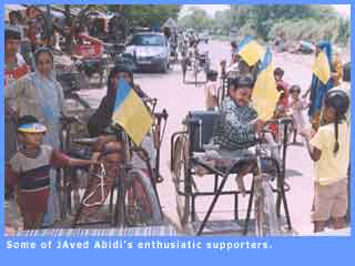 Picture of some of Javed Abidi's enthusiastic supporters.