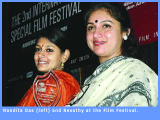 Picture of Nandita Das and Revathy